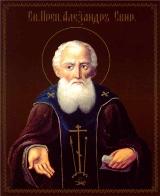Св.-преподобный-Александр-Свирский