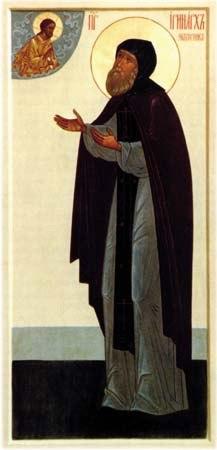 Преподобный-Иринарх-затворник