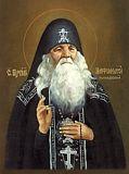 Схиигумен-Амфилохий-Почаевский
