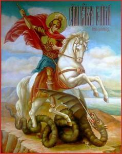 Великомученик-Георгий-Победоносец