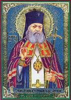 Архиепископ-Лука-Войно-Ясенецкий
